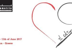 αφίσα έκθεσης Love