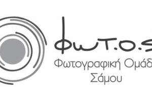 logo φωτογραφικής ομάδας Σάμου