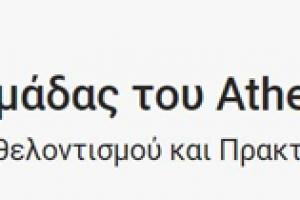 athens photo festival