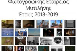 λεσβιακό ομαδικά φωτογραφίες