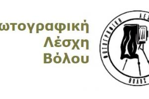 Λογότυπο ομάδας