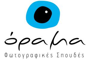 λογότυπο Όραμα Φωτογραφικές Σπουδές