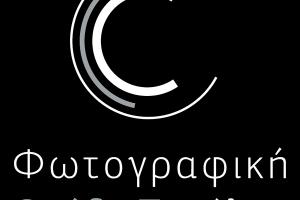 Φωτογραφική Ομάδα Τρικάλων -- λογότυπο