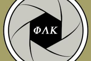 λογότυπο Φωτογραφική Λέσχη Καστοριάς (Φ.Λ.Κ.)