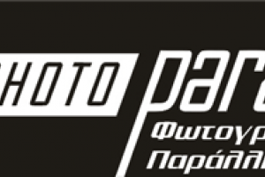 λογότυπο Φωτογραφικοί Παράλληλοι