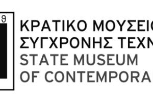 λογότυπο Κρατικό Μουσείο Σύγχρονης Τέχνης