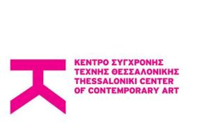 λογότυπο Κέντρο Σύγχρονης Τέχνης του ΚΜΣΤ