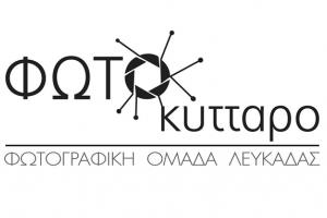 λογότυπο ΦΩΤΟκύτταρο